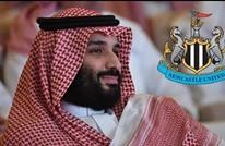منظمتان حقوقيتان تحذران من بيع ناد إنجليزي للسعودية