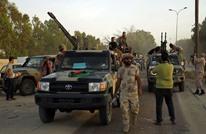 ما أهمية قاعدة الجفرة الجوية في الصراع الليبي؟ (إنفوغراف)