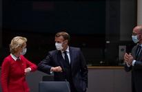 قادة 7 دول يبحثون بفرنسا أنشطة التنقيب التركي بالمتوسط