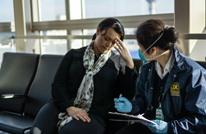 إصابات كورونا حول العالم تتخطى 20 مليون حالة