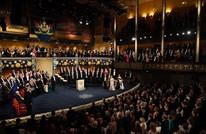 مؤسسة نوبل تلغي حفل توزيع جائزتها لعام 2020 بسبب كورونا