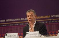 رئيس كولومبيا السابق يدعو العالم للتجند ضد الضم بالضفة