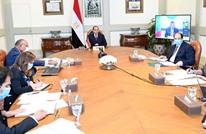"""مصر تعلن نتائج قمة سد النهضة """"المصغرة"""" وتواصل المفاوضات"""