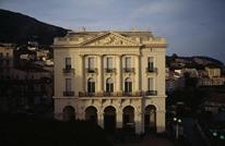 رئيس الجزائر يعلن تعيين محافظ جديد للبنك المركزي