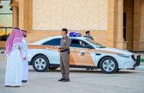 السعودية تصدر أحكاما قاسية بقضايا فساد تورّط بها قضاة وضباط