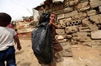 3.2 مليون يمني مهددون بالمجاعة مع نهاية العام الحالي