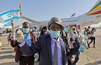 تقرير إسرائيلي يكشف حجم العنصرية ضد اليهود الإثيوبيين