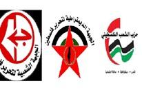 اليسار الفلسطيني: الجذور الفكرية والواقع والتحديات (1 من 2)
