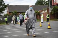 MEE: لماذا تجاهلت منظمة للمساواة التمييز ضد مسلمي بريطانيا