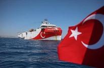 تركيا تعلق التنقيب بالمتوسط لمدة شهر.. وتعليق أوروبي