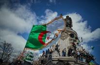 """جزائريون يغيّرون اسم شارع بـ""""العلمة"""" بعد التطبيع الإماراتي"""
