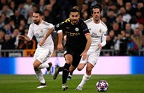 الحجر الصحي يهدد إجراء مباراة السيتي وريال مدريد بالأبطال