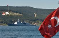 """هل تحتم """"الذاكرة التاريخية"""" حربا بين تركيا واليونان قريبا؟"""