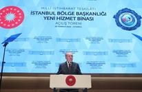 أردوغان يكشف دور استخبارات تركيا بليبيا: غيرت قواعد اللعبة