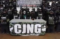 أكبر كارتل مخدرات مكسيكي يتحدى السلطات علنا ويهدد (شاهد)