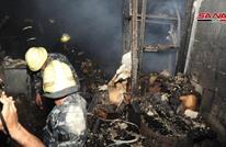 حريق هائل في العاصمة السورية دمشق بسوق شهيرة (صور)