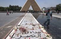 """الإخوان: """"مجزرة المنصة"""" ستظل شاهدة على جرائم العسكر بمصر"""