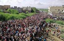 """مظاهرات في أبين دعما للحكومة اليمنية ضد """"الانتقالي"""" (شاهد)"""