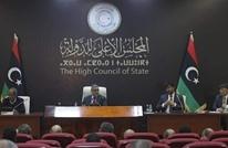 """""""الدولة الليبي"""" يكشف لـ""""عربي21"""" محاور اجتماع المغرب الأربعاء"""