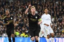 هل تلغى مباراة ريال مدريد والسيتي بسبب إصابة ماريانو بكورونا؟
