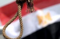 منظمات حقوقية تجدد دعوتها لوقف تنفيذ أحكام الإعدام بمصر