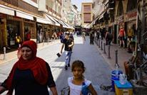 الانهيار الاقتصادي يكسر فرحة اللبنانيين بعيد الأضحى (شاهد)