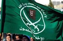 """""""الإخوان"""" ترحب بخطوات إتمام المصالحة الخليجية"""
