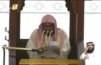 الحجاج يرمون جمرة العقبة وحضور محدود لخطبة العيد (شاهد)