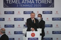"""أردوغان يطلق اسم البحار العثماني """"بربروس"""" على مسجد بإسطنبول"""