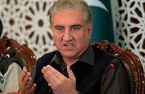 إصابة وزير خارجية باكستان بفيروس كورونا