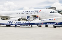 وزير المالية: الخطوط الفرنسية تواجه خطر الاندثار بسبب كورونا