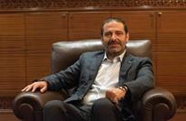 الحريري: في لبنان يخشى المرء على حياته كل يوم