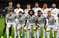 زيدان يحدث تغييرات بتشكيلة ريال مدريد أمام أتليتيك بيلباو