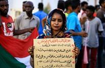 وفد حكومي يصل دارفور للحوار مع معتصمي نيرتتي (شاهد)