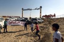 ليبيا: الإمارات أعطت تعليمات لحفتر لوقف إنتاج النفط