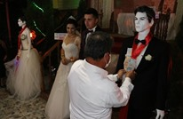 """ابتكار طريقة لـ""""تنقيط"""" العروسين في ظل كورونا بتركيا"""