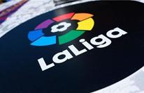 """صحيفة تتوقع الفائز بلقب الـ""""الليغا"""" قبل 4 جولات من النهاية"""