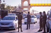 تقرير على موقع إماراتي يفجّر غضبا في السعودية.. لماذا؟