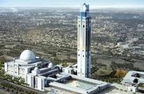 """""""أزهر الجزائر"""".. المسجد الأعظم على الأرض """"المحمدية"""" (1من2)"""