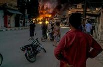 مقتل ستة مدنيين في تفجير بتل أبيض السورية (شاهد)