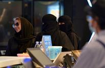 محام سعودي: قرارات قضائية تمنح المرأة حرية السكن والملبس