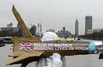بريطانيا تعتزم استئناف بيع السلاح للسعودية.. وانتقادات