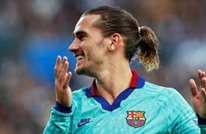 برشلونة اجتمع بغريزمان بشكل طارئ لتحديد مستقبله مع النادي