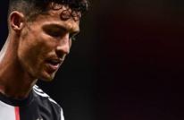 """رونالدو يعلق بإنستغرام على """"ريمونتادا"""" ميلان أمام يوفنتوس"""