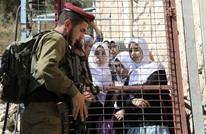 """كيف سيفاقم تضخم الحواجز معاناة الفلسطينيين إذا نفذ """"الضم""""؟"""