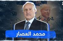 محمد العصار