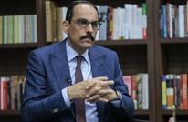"""تركيا تؤكد وجود فرصة """"سلمية"""" لحل خلافات شرق المتوسط"""