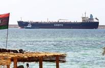 """""""النفط الليبية"""": مستعدون لرفع """"القوة القاهرة"""" بميناء السدرة"""