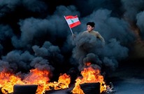 FT: لبنان بحاجة لحكومة مصداقية قبل انفجار غضب الناس