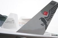 """تركيا تطوّر صاروخا أسرع من الصوت ليرافق """"المقاتلة الشبح"""""""